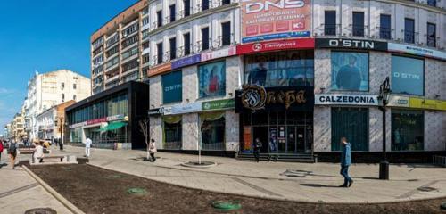 Панорама книжный магазин — Читай-город — Самара, фото №1