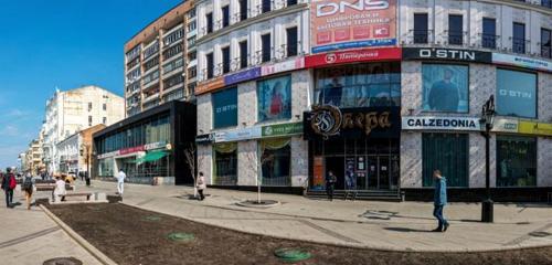 Панорама магазин одежды — O'STIN — Самара, фото №1