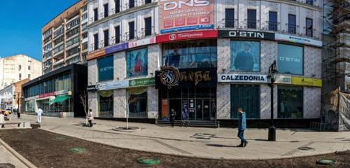 Панорама торговый центр — Опера — Самара, фото №1