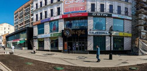 Панорама магазин электроники — DNS — Самара, фото №1