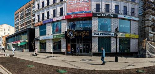 Панорама магазин белья и купальников — Intimissimi — Самара, фото №1