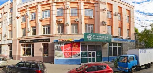 Панорама магазин продуктов — Gourmetteria — Самара, фото №1