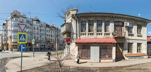 Панорама магазин продуктов — МВН — Самара, фото №1