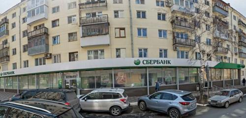 Панорама банкомат — Сбербанк — Самара, фото №1