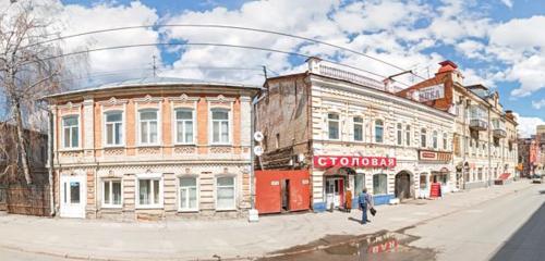 Панорама кондитерская — Пралине десерты — Самара, фото №1