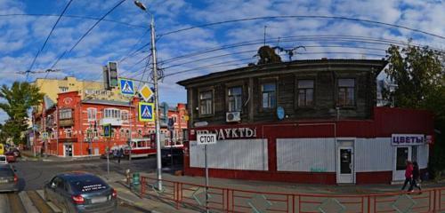 Панорама магазин продуктов — Визит — Самара, фото №1