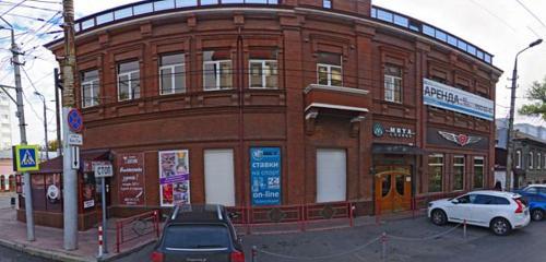 Панорама супермаркет — Пятёрочка — Самара, фото №1