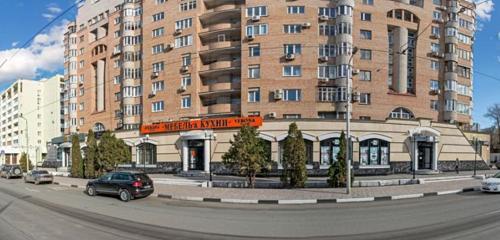 Панорама кальян-бар — Xxiii Lounge — Самара, фото №1