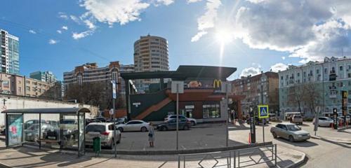 Панорама быстрое питание — Макдоналдс — Самара, фото №1