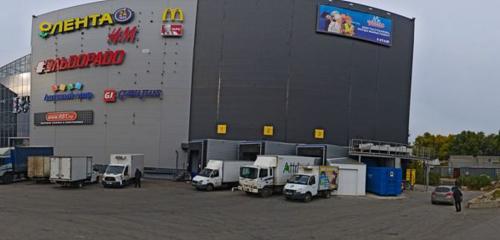 Панорама продуктовый гипермаркет — Лента — Самара, фото №1