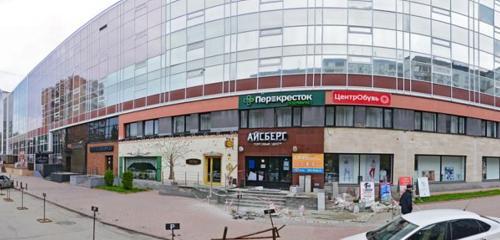 Панорама аптека — Аптека ВИТА Экспресс — Самара, фото №1
