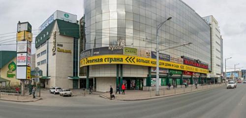 Панорама аптека — Ригла — Самара, фото №1