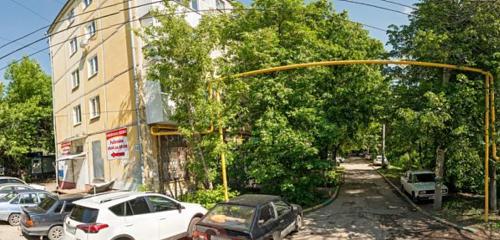 Панорама спутниковое телевидение — ТВ-Луч — Самара, фото №1