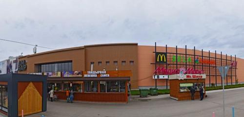 Панорама товары для дома — Галамарт — Самара, фото №1