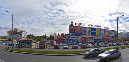 Панорама магазин детской одежды — Crockid-Discount — Самара, фото №1