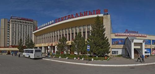 Панорама автовокзал, автостанция — Центральный — Самара, фото №1