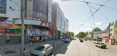 Панорама торговый центр — Аврора Молл — Самара, фото №1