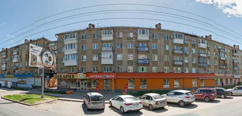 Панорама аптека — Вита Центральная — Самара, фото №1