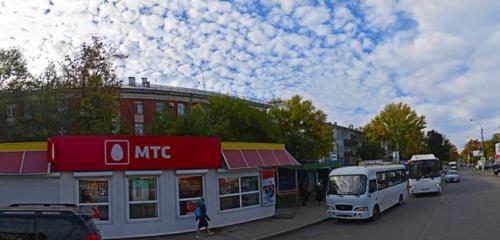 Панорама оператор сотовой связи — Салон-магазин МТС — Самара, фото №1