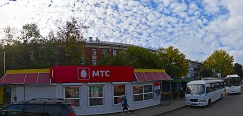 Панорама платёжный терминал — МТС-банк, ПАО — Самара, фото №1