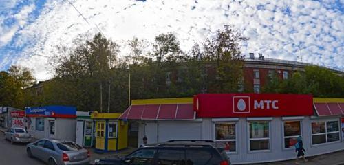 Панорама лотереи — Столото — Самара, фото №1