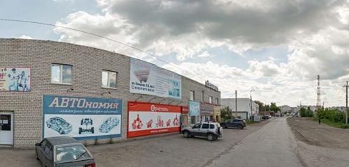 Панорама магазин алкогольных напитков — Бристоль — Самарская область, фото №1