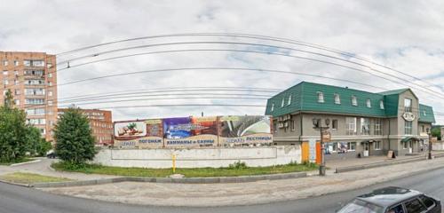 Панорама автокосметика, автохимия — ИжАвтохим — Ижевск, фото №1