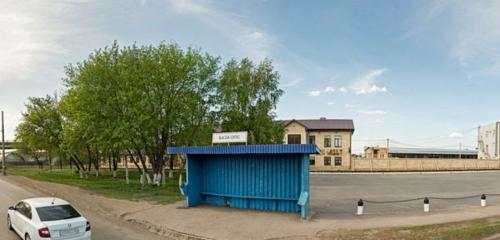 Панорама бизнес-центр — Бизнес-центр Мост — Оренбург, фото №1