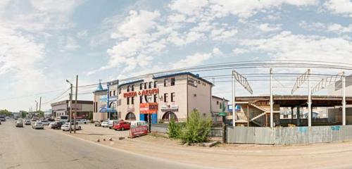 Панорама аккумуляторы и зарядные устройства — Автомир — Оренбург, фото №1