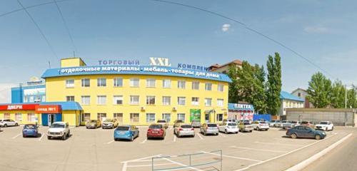 Автоломбард доверие отзывы оренбург автоломбард под залог документов без автомобиля