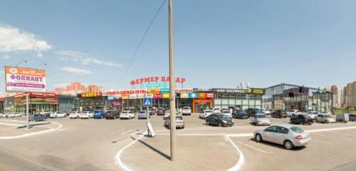 Панорама агентство недвижимости — Доминанта — Оренбург, фото №1