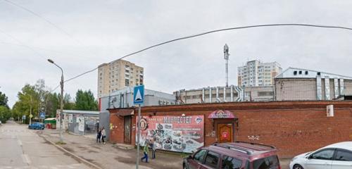 Панорама товары для дома — Галамарт — Пермь, фото №1