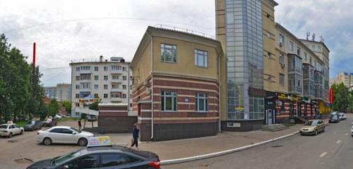 Панорама доставка еды и обедов — Аппетит — Уфа, фото №1