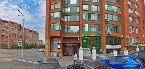 Панорама программное обеспечение — Онлайн — Уфа, фото №1