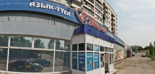 Панорама бытовые услуги — Муж на Час — Уфа, фото №1