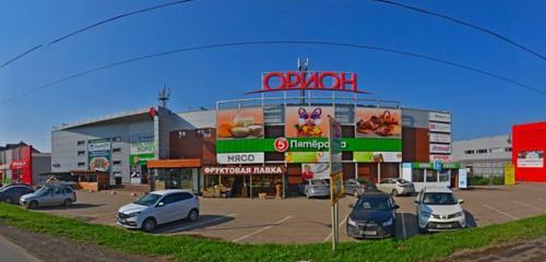 Панорама котлы и котельное оборудование — Эко Ватт — Уфа, фото №1