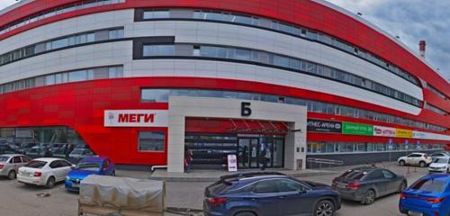 Панорама IT-компания — Софт-Сервис — Уфа, фото №1