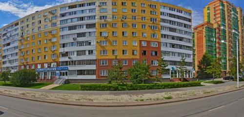 Панорама доставка цветов и букетов — Пан Тюльпан — Уфа, фото №1