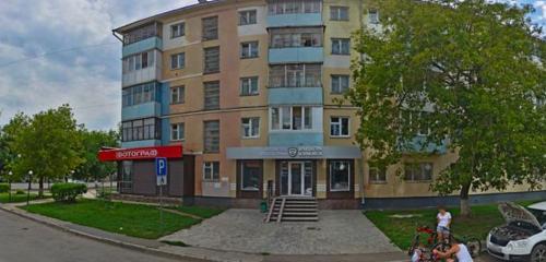 Панорама интернет-маркетинг — Студия Аксиома — Уфа, фото №1