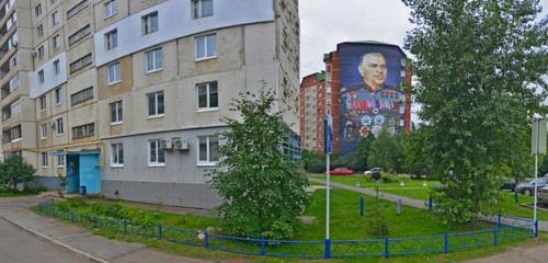 Панорама стоматологическая клиника — ВипСтом — Уфа, фото №1