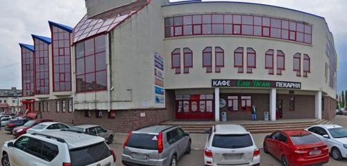 Панорама турагентство — Бигматур — Уфа, фото №1