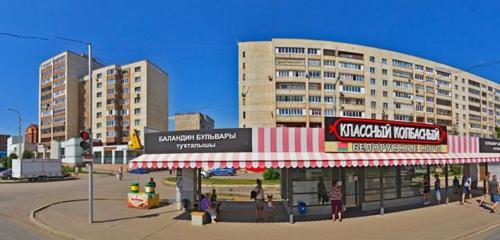 Панорама ритуальные услуги — Ритуальный салон — Уфа, фото №1