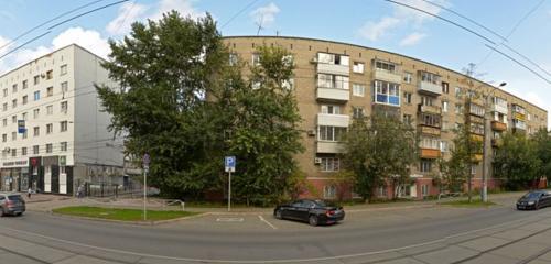 Панорама спортивное питание — Спорт аптечка — Пермь, фото №1