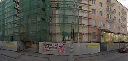 Panorama hookah bar — Кладовка — Perm, photo 1