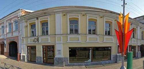 Панорама салон красоты — Май Dry Bar — Пермь, фото №1