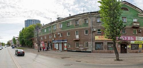 Панорама магазин подарков и сувениров — Твоя Корзина — Пермь, фото №1