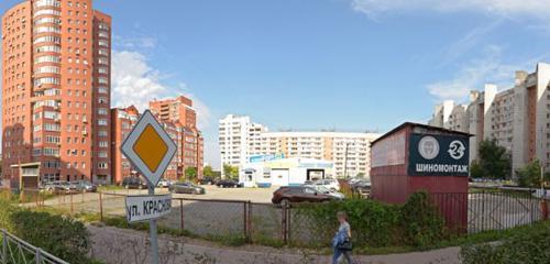 Panorama carwash — Komfort — Perm, photo 1