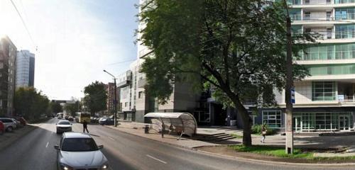 Нацкредит автоломбард пермь ломбарды москве каталог товаров