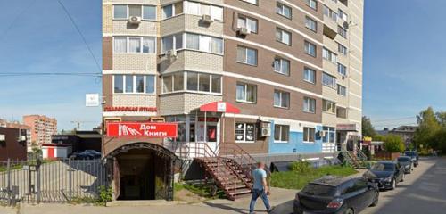 Панорама товары для рыбалки — Снасти Урала — Пермь, фото №1