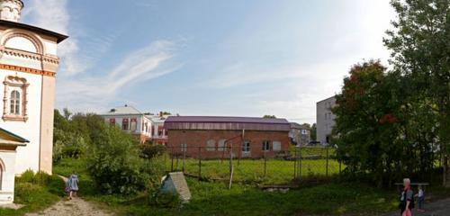 Кальянная дубай соликамск аренда коммерческой недвижимости на самуи